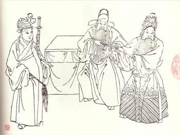 京剧剧目考略 - 《清官册》